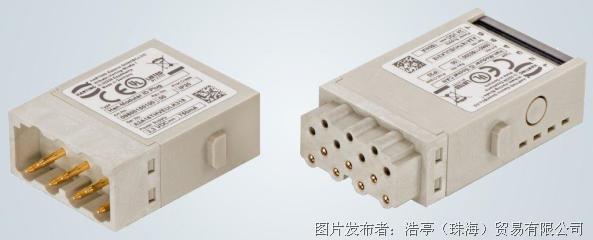 浩亭适用于CAN网络的模块化连接器