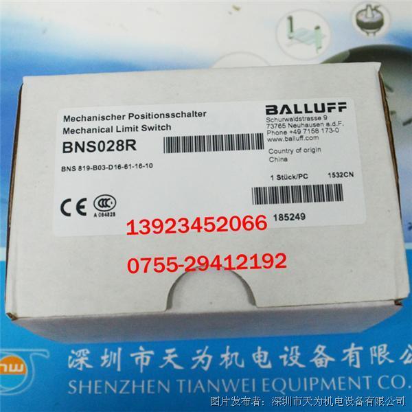 BALLUFF巴鲁夫BNS028R,BNS 819-B03-D16-61-16-10限位开关