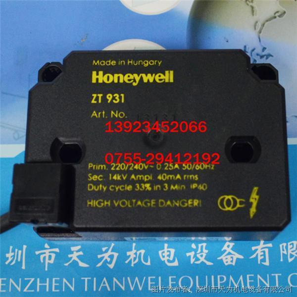 Honeywell美國霍尼韋爾ZT931高頻點火變壓器