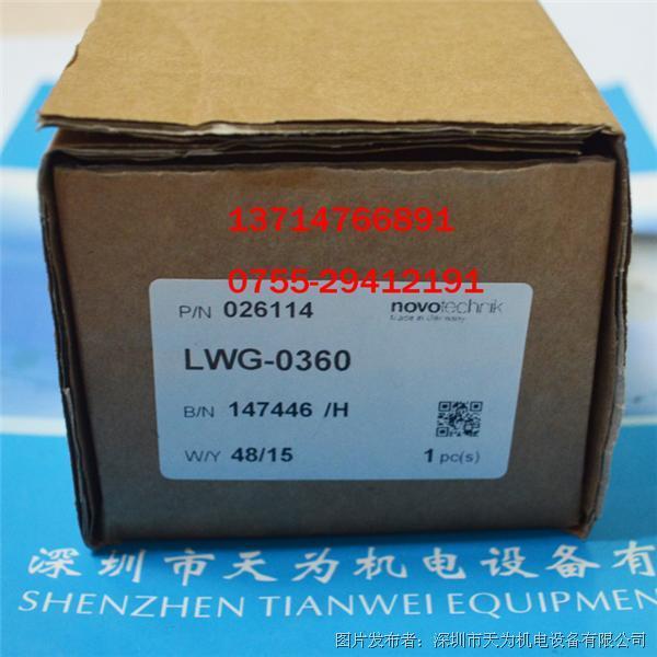 novotechnik LWG-0360电位器式直线位移传感器