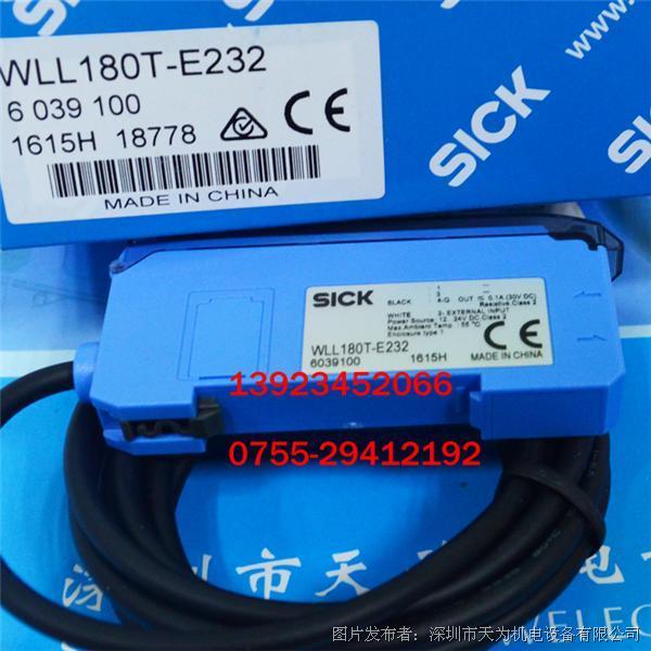 SICK西克WLL180T-E232光纤传感器