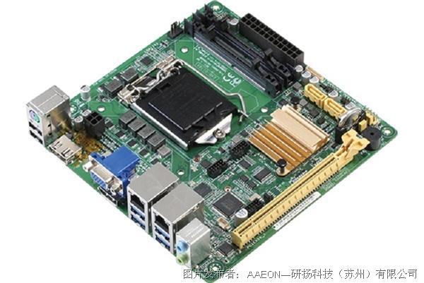 研扬科技EMB-Q170A嵌入式主板