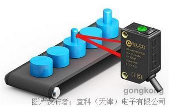传感器太多,如何选择?宜科给您提供一个万能答案