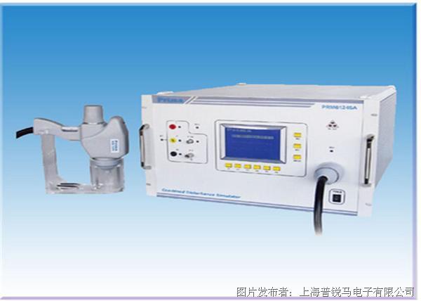 普锐马PRM61245A智能型组合式干扰发生器