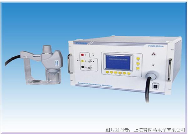 普锐马 PRM61025A组合式干扰发生器