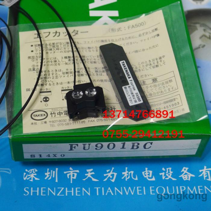 TAKEX FU901BC液面检测专用光纤传感器