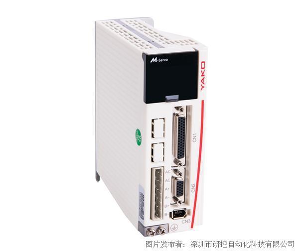 研控MS-Sx混合伺服驱动器