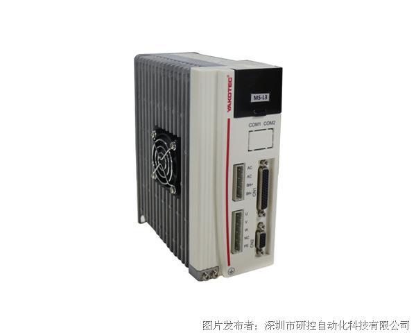 研控MS-L3混合伺服驱动器