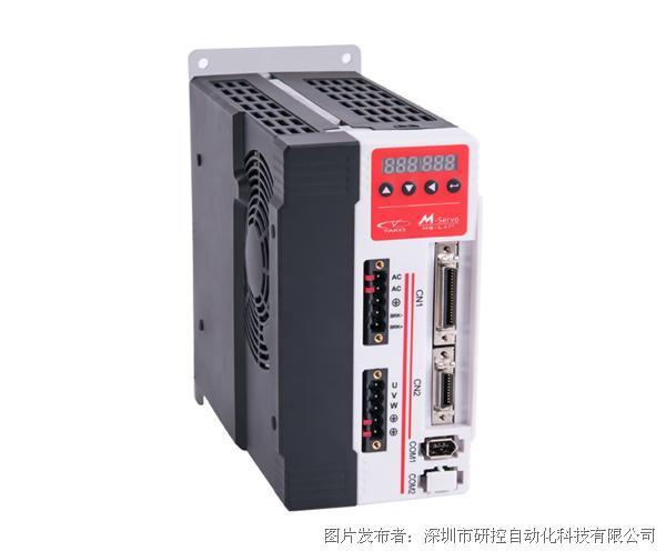 研控MS-L4P混合伺服驱动器