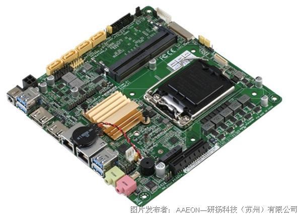 研扬科技EMB-Q170B嵌入式主板