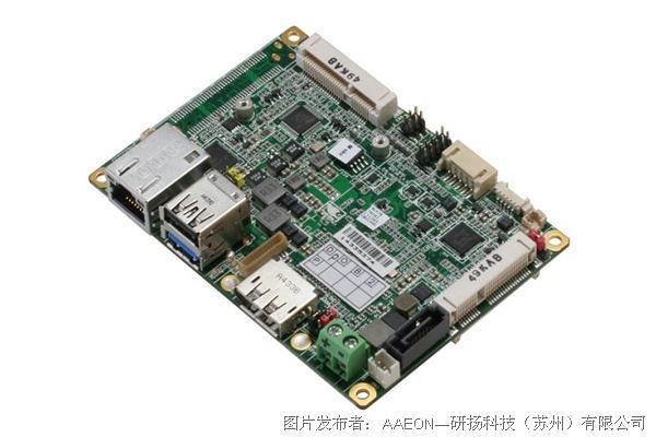 研扬科技推出 PICO-BT01嵌入式主板