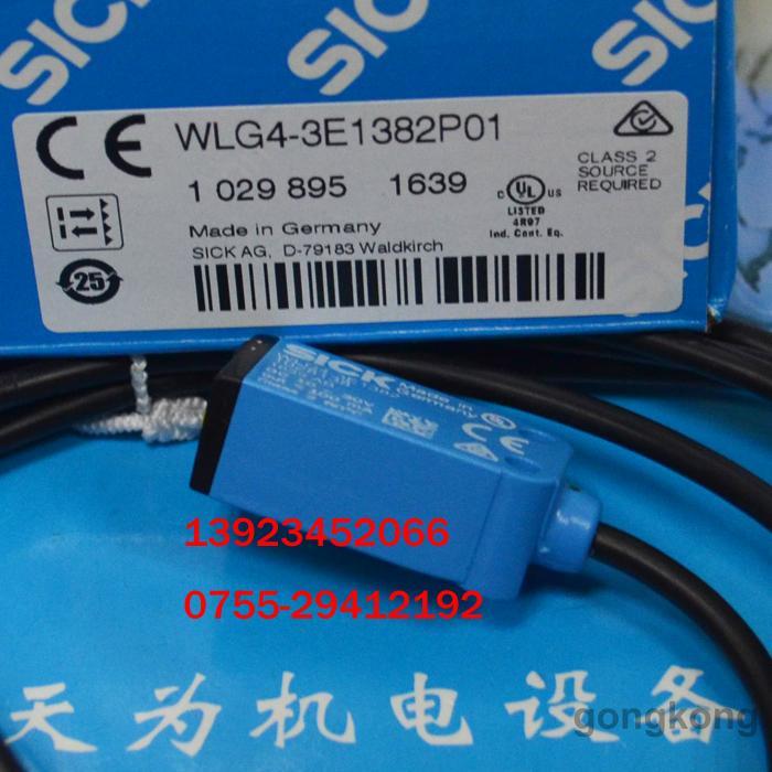 SICK W4-3 Glass系列WLG4-3E1382P01光电传感器