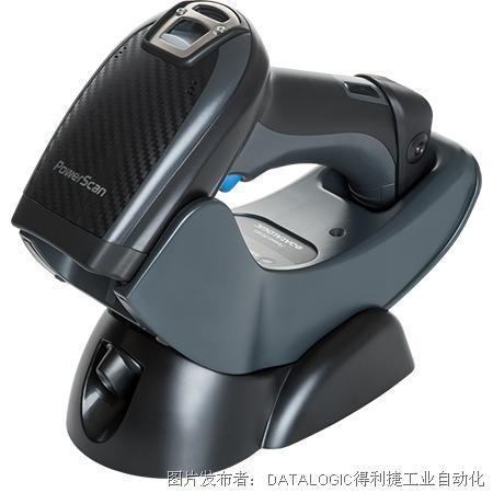 得利捷全新PowerScan™ 9500零售系列扫描器