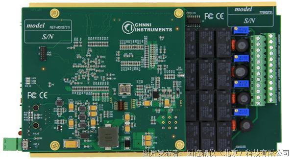 国控精仪NET-7330   4路继电器阵列输出卡