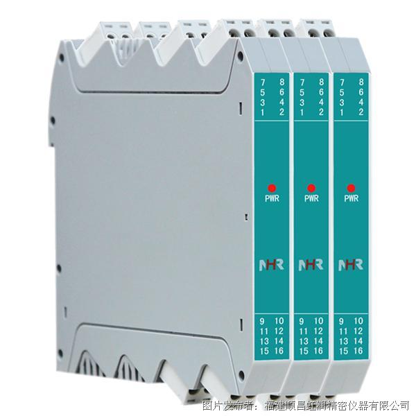 虹润信号隔离转换器