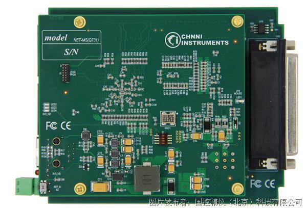 国控 NET-6268 64通道AI  8通道AO  32通道 IO  多功能采集卡