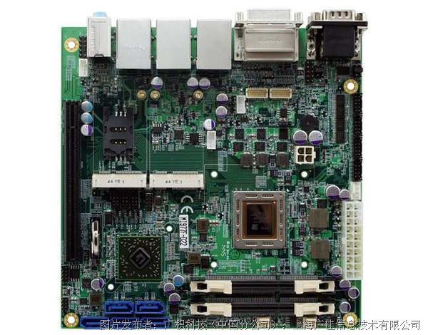 广积科技iBASE MI977 Mini-ITX主板