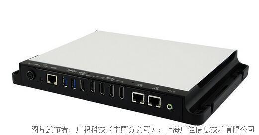 广积科技SI-304数字标牌播放器