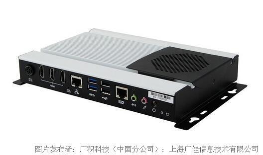 广积科技SI-313数字标牌播放器