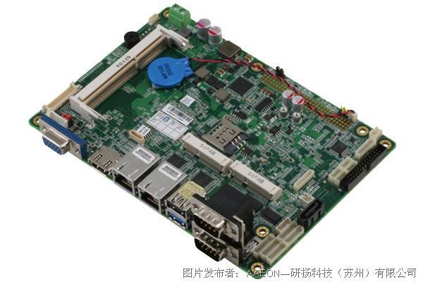 研扬科技 EPIC-BT07 嵌入式主板