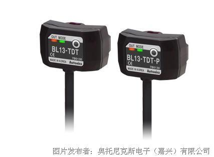 奥托尼克斯 BL 系列紧凑尺寸液位传感器