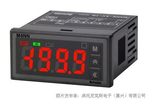 奥托尼克斯  M4NN 系列紧凑型数字面板表