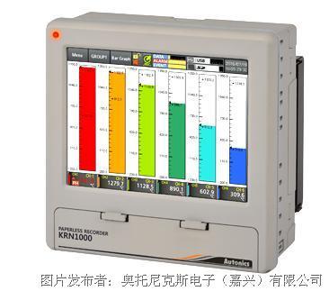 奥托尼克斯 KRN1000 系列LCD触摸屏式无纸记录仪