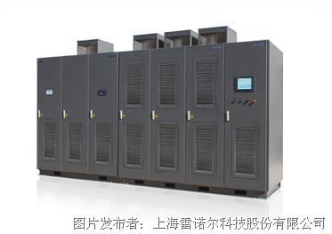 雷诺尔RNHV系列智能高压变频调速系统