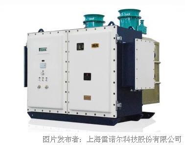 雷诺尔 ZJT系列矿用隔爆兼本质安全型交流变频调速装置