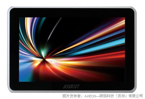 研扬科技ACP-1104 10.1'WXGA超薄无风扇多点触控平板电脑