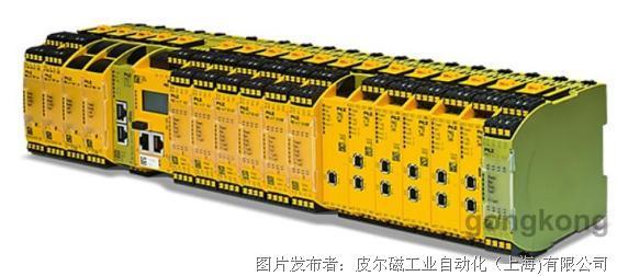 皮尔磁 PNOZmulti 2小型控制系统