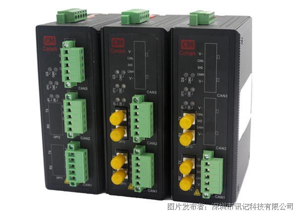 讯记科技Canbus总线光纤中继器