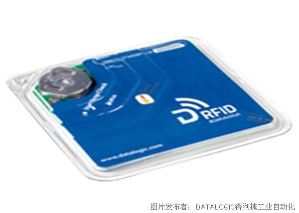 Datalogic得利捷 RFID射频识别产品
