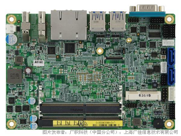 广积科技iBASE IB916 3.5寸嵌入式主板