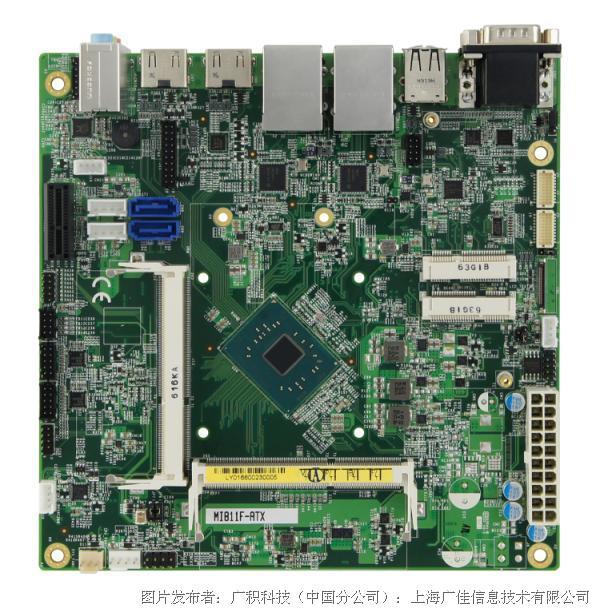 广积科技iBASE MI811 Mini-ITX主板
