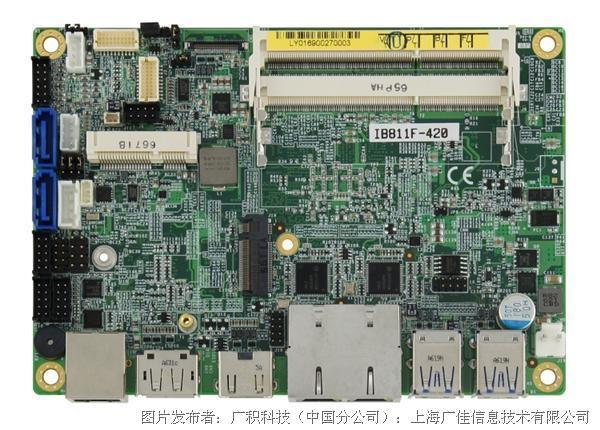 广积科技iBASE IB811 3.5寸嵌入式主板