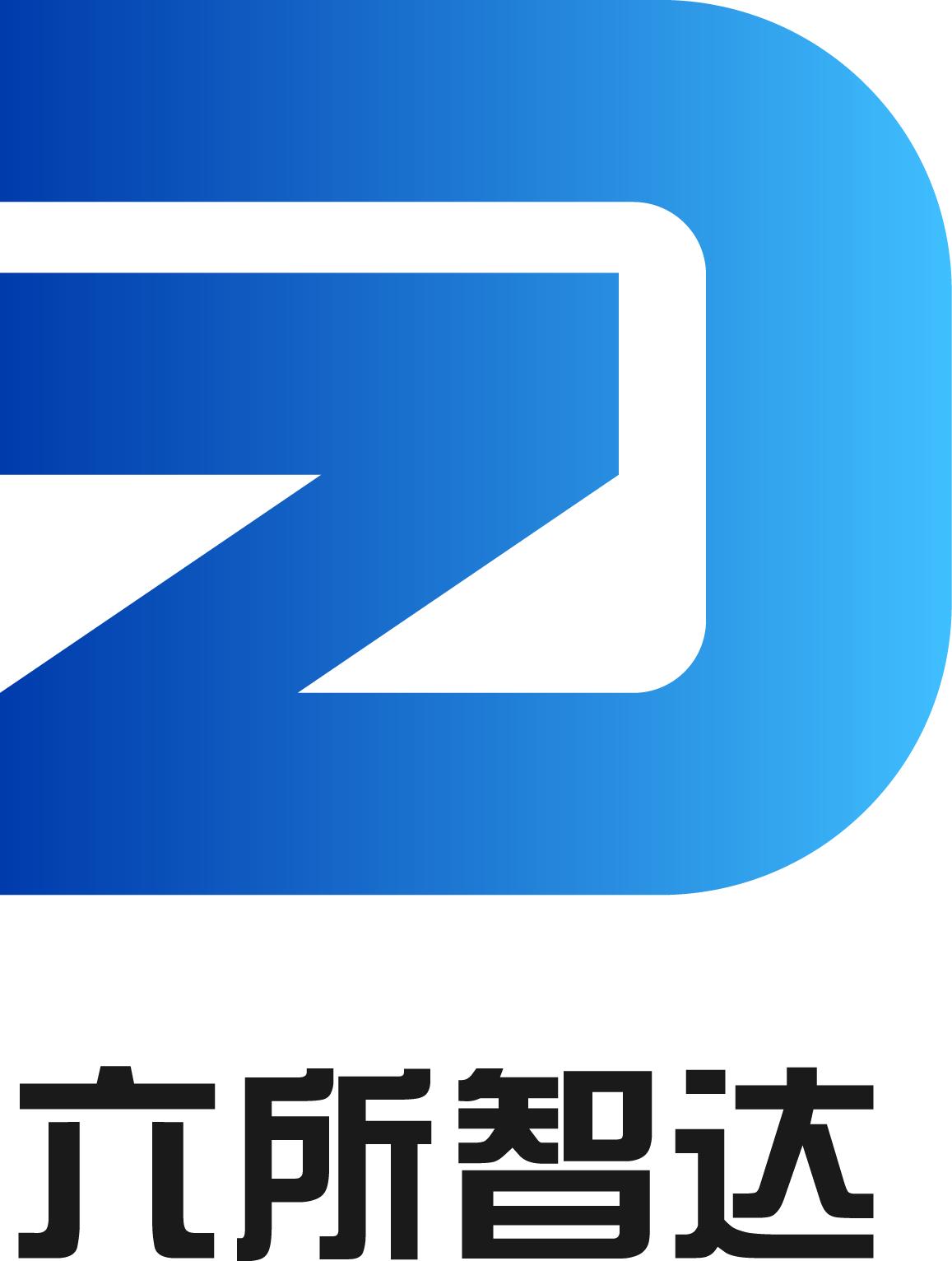 六所智达(北京)科技有限公司