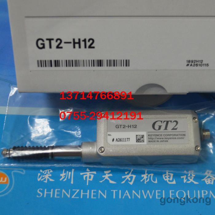 KEYENCE基恩士GT2-H12接触式位移传感器