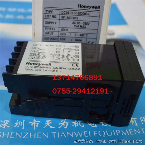 Honeywell DC1010CR-202000-E数字控制器