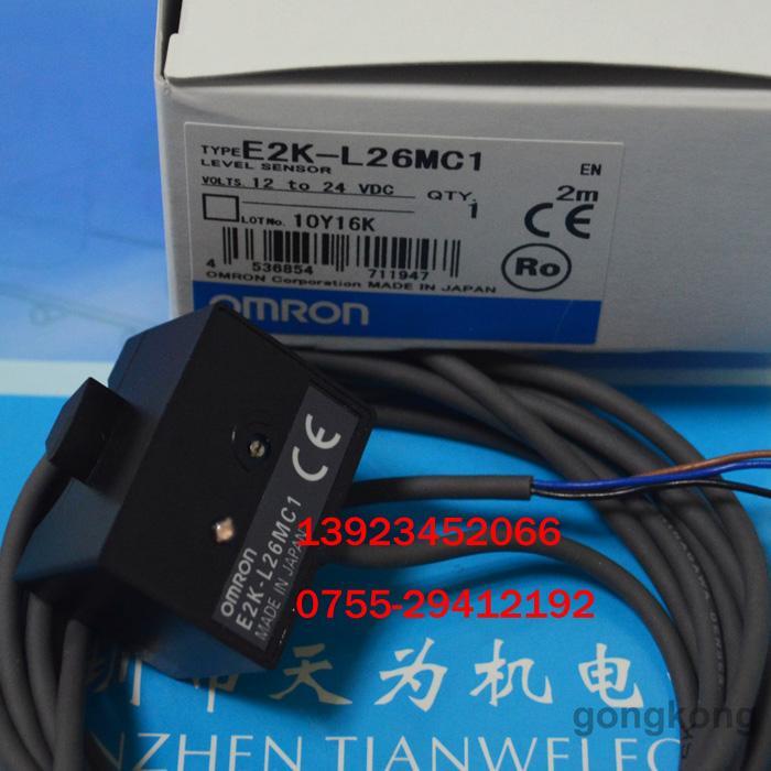 OMRON日本欧姆龙E2K-L26MC1液位传感器