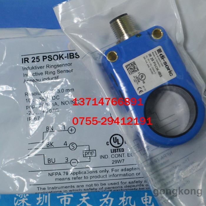 di-soric德国德硕瑞 IR 25 PSOK-IBS电感式环型传感器