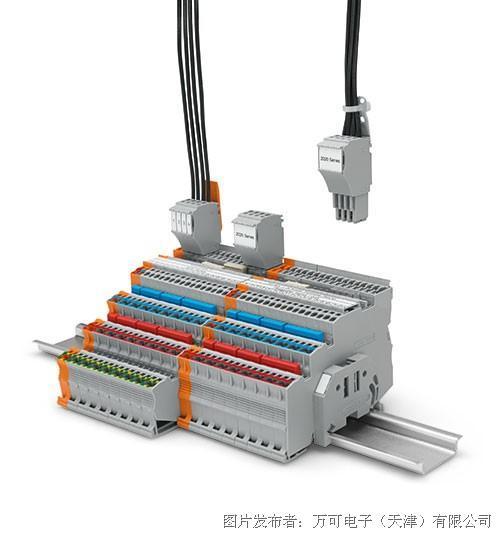 万可 传感器/执行器专用接线端子