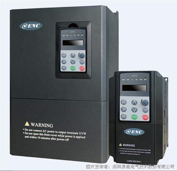 易能电气EN605注塑压铸重载型变频器