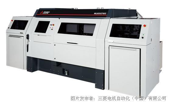 尖端的革新!三菱电机最新激光打孔机GTW5系列