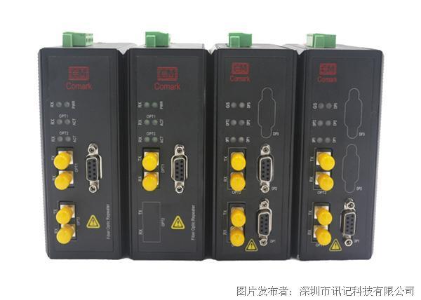 訊記Profibus總線光纖轉換器