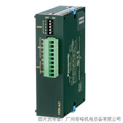 松下AFP0RA21 PLC扩展模块