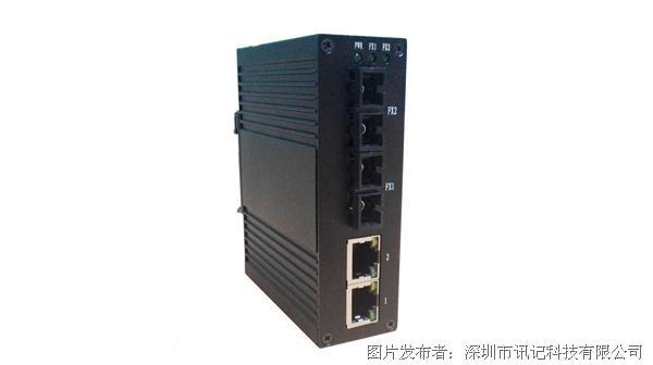 訊記 多性能工業以太網交換機2電2光工業交換機