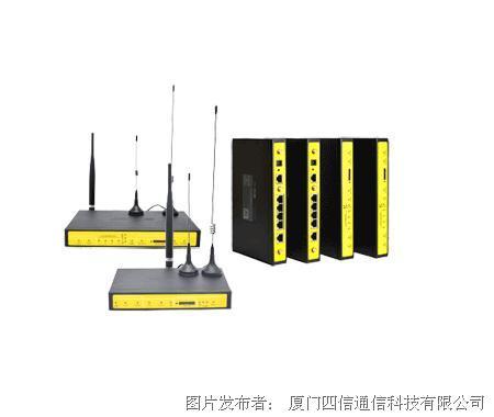 四信通信 LoRa网关路由器