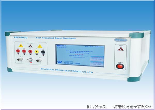 普锐马 脉冲群发生器(高端实验室专用)