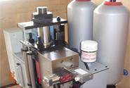 和利时lEH-ZRS自容式电液执行器